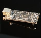 C-1 XMOS USB数字界面 模块 XU208 U8升级版 飞秒级温补晶振